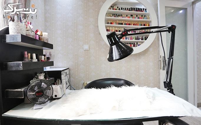 بن تخفیف خدمات آرایشی و زیبایی در آرایشگاه لیلی