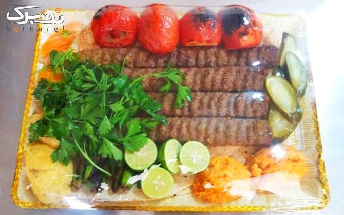 منو غذاهای ایرانی در کترینگ زیتون