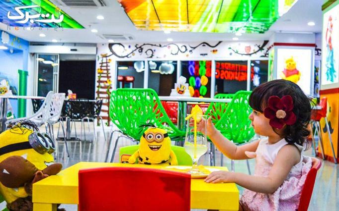 بشقاب میکس دو نفره در رستوران پینگو