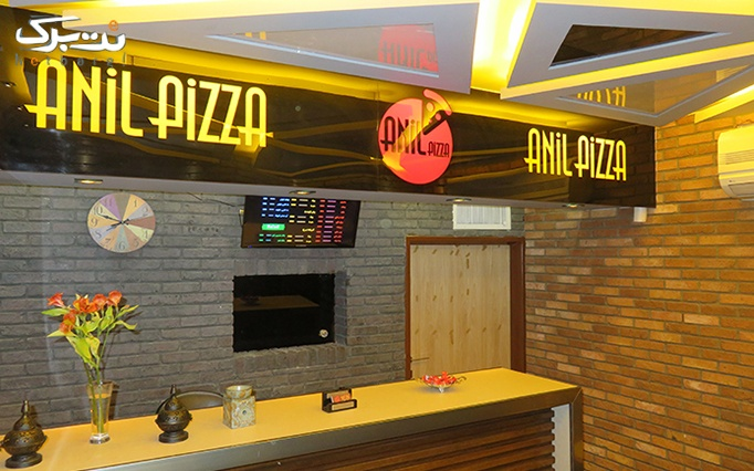 پیتزا در 3 طعم مختلف در پیتزا آنیل