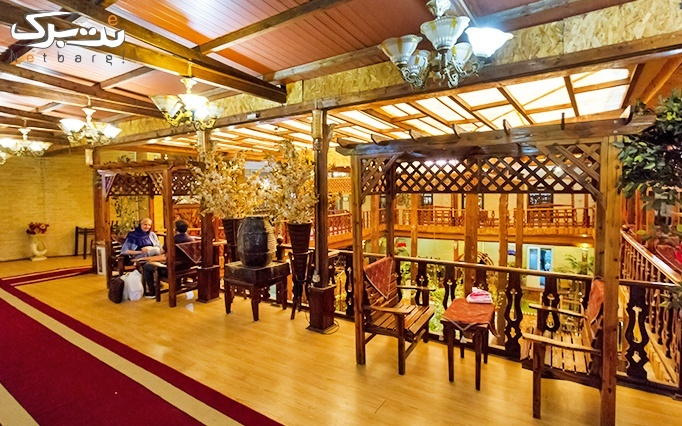 سرویس چای سنتی عربی در سفره خانه هتل امیر کبیر