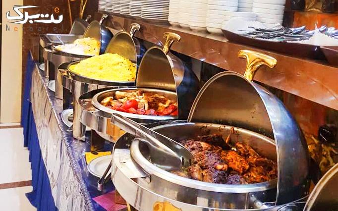 بوفه ناهار در هتل 3 ستاره عرش
