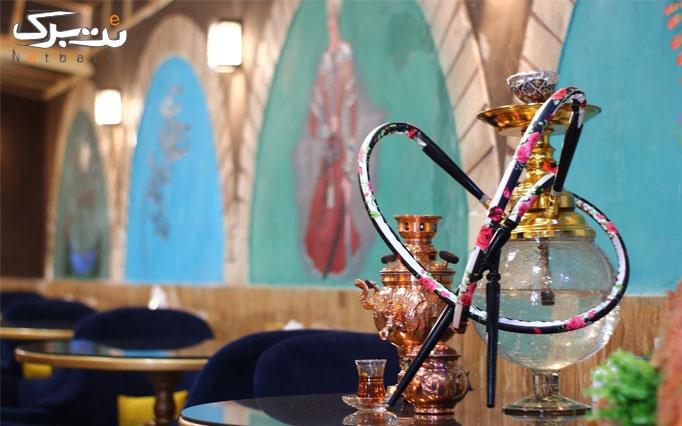 غذاهای اصیل ایرانی در رستوران سنتی شهران