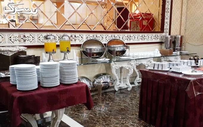 بوفه صبحانه کامل در هتل 3 ستاره ذاکر