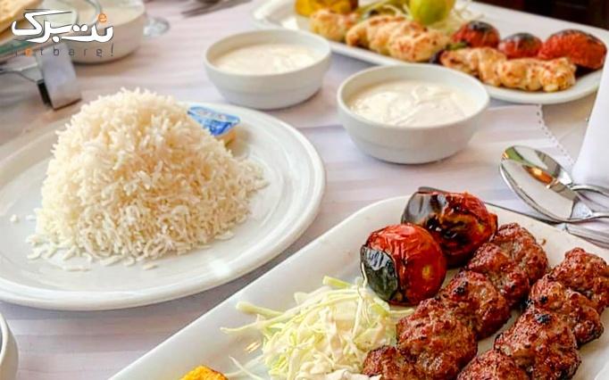 غذاهای لذیذ ایرانی در رستوران کلاسیک