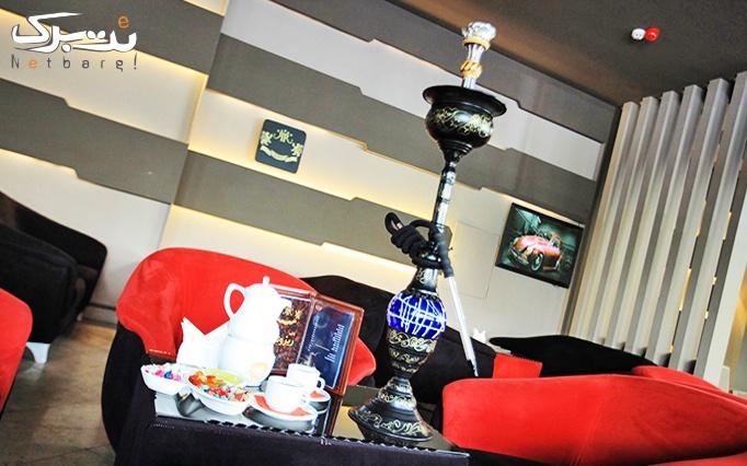 سرویس چای سنتی عربی دو نفره در کافه ریزوتو