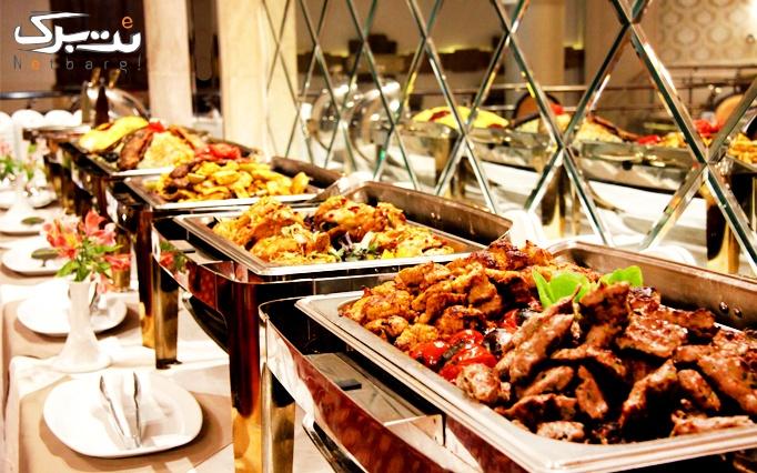 بوفه ناهار در هتل 4 ستاره رفاه مشهد