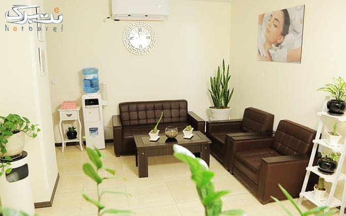 لیزر موهای زائد الکساندرایت در مطب دکتر عفیفه پور