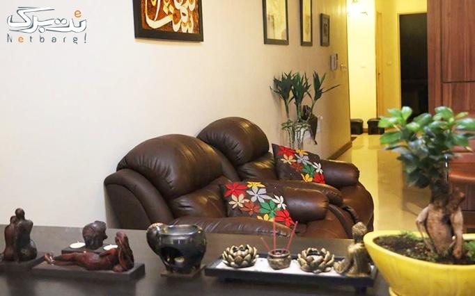 ماساژ ریلکسی در مرکز ماساژ آسیای شرقی