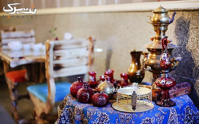 منو غذایی و سرویس چای سنتی در سفره خانه کوهستان