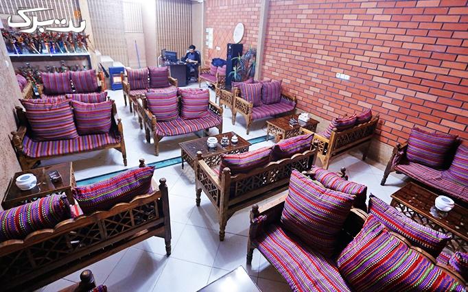 دیزی و سرویس چای سنتی در سفره خانه حیات خلوت