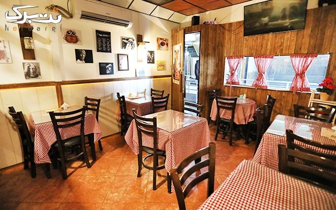 منو صبحانه دلچسب در کافه آلبالو