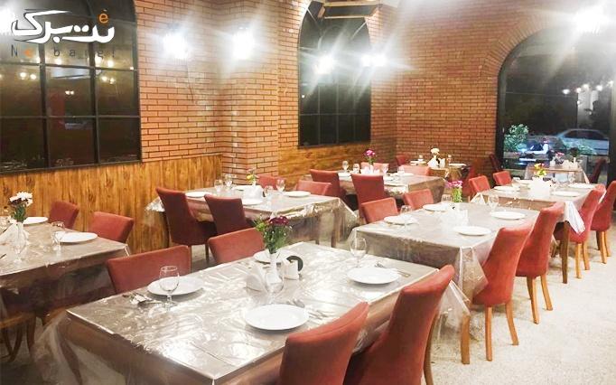 سینی و منو باز غذایی در رستوران شاندیز برتر فشم