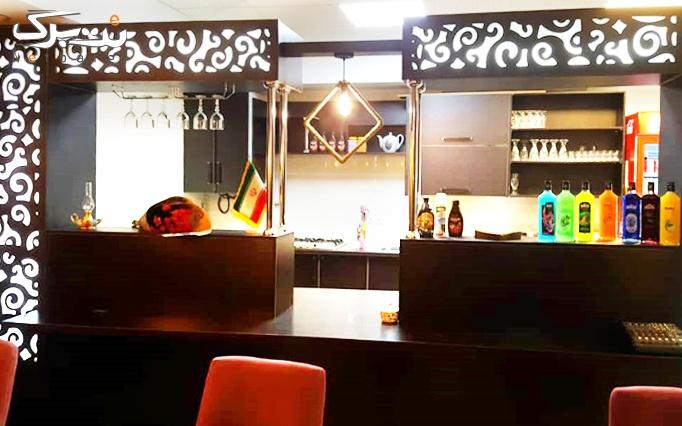 منو کافه و سرویس سفره خانه در کافه رستوران دیدار