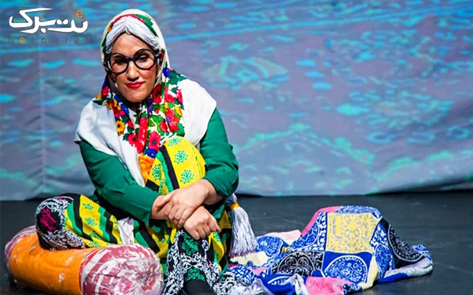نمایش شاد کدو قلقله زن در مرکز مرکز تئاتر توانش
