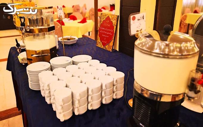 بوفه صبحانه دلچسب در هتل 5 ستاره پردیسان