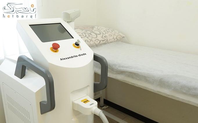 لیزر دایود در مطب دکتر صدر ممتاز
