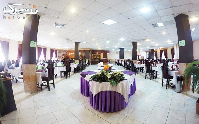 هتل گلستان (4ستاره)