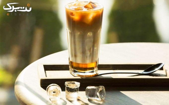 سرویس چای سنتی و کافی شاپ در کافه رستوران ژیوان