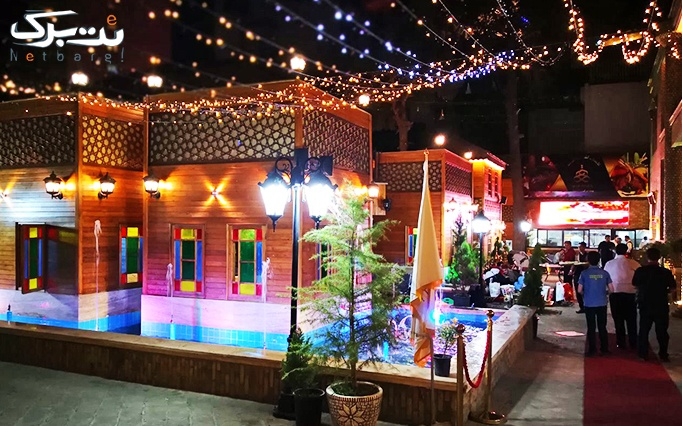 سینی رست بیف برگر در رستوران قصر عتیق vip