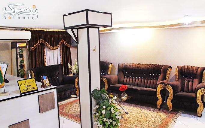 هتل عرشیا مشهد