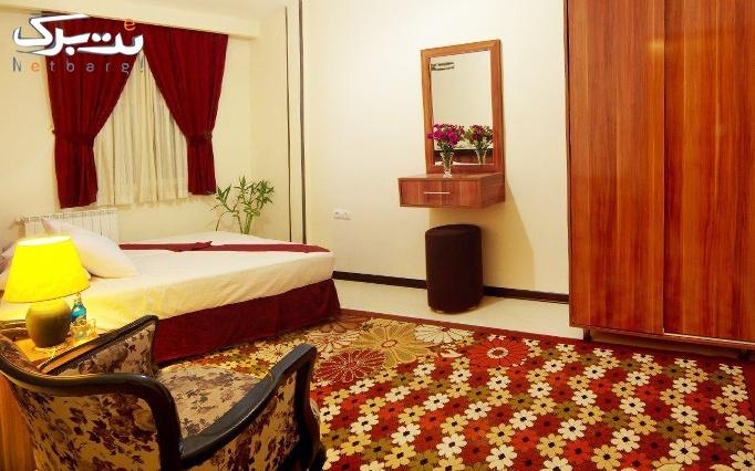 اقامت در هتل آبا مشهد