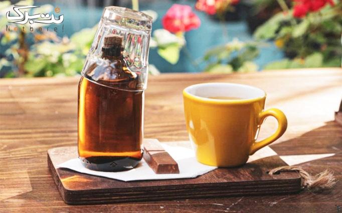 منو صبحانه مقوی و دلچسب در کافه پلاک