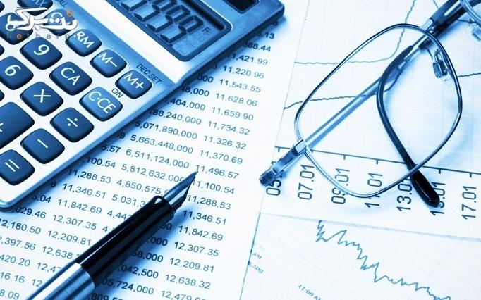 آموزش حسابداری در آموزشگاه آیین دانش
