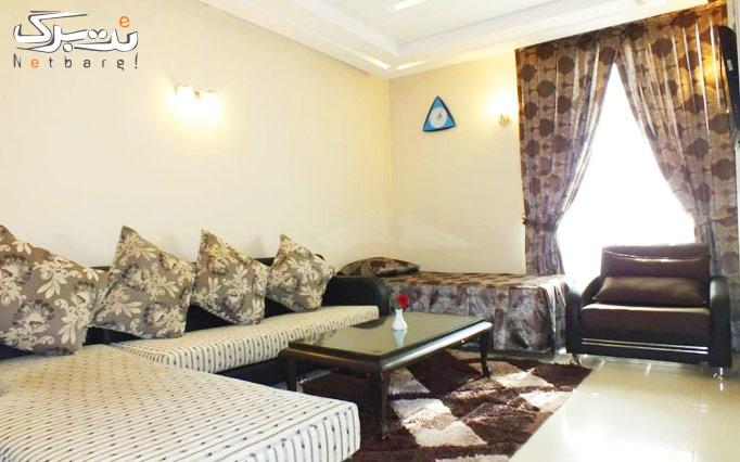 اقامت فولبرد در هتل آراکس مشهد