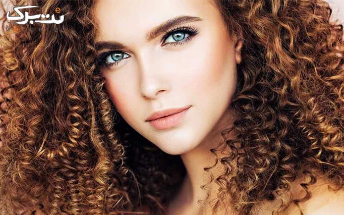 فر مو در سالن زیبایی آبنوس