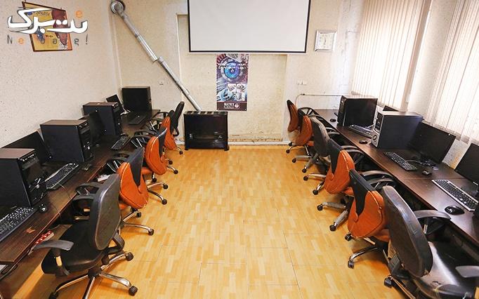 تایپ ده انگشتی در آموزشگاه عصر فن