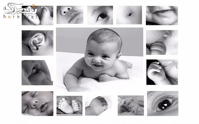 عکاسی حرفه ای در آتلیه تخصصی کودک مرمر