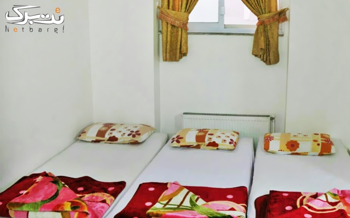 اقامت تک در مسافرخانه تخت جمشید مشهد