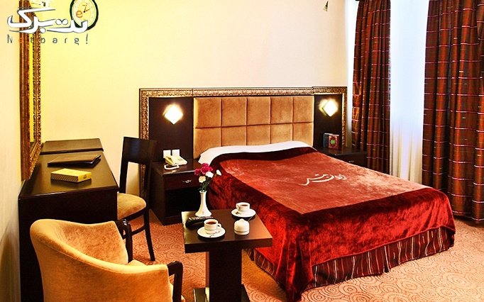 اقامت+صبحانه بوفه در هتل 4 ستاره ایران در مشهد