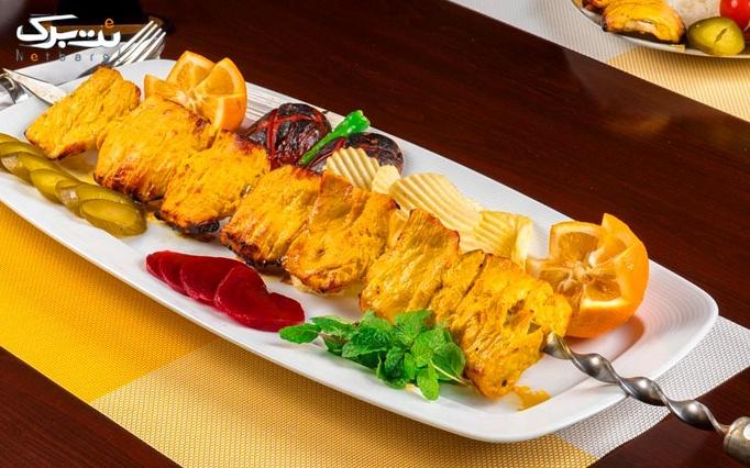 منو باز غذایی در کافه رستوران دیزی میزی