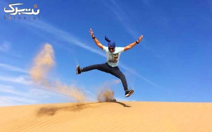 تور کویر مصر و دهکده پلایا 2/5 روزه با تابان پرواز