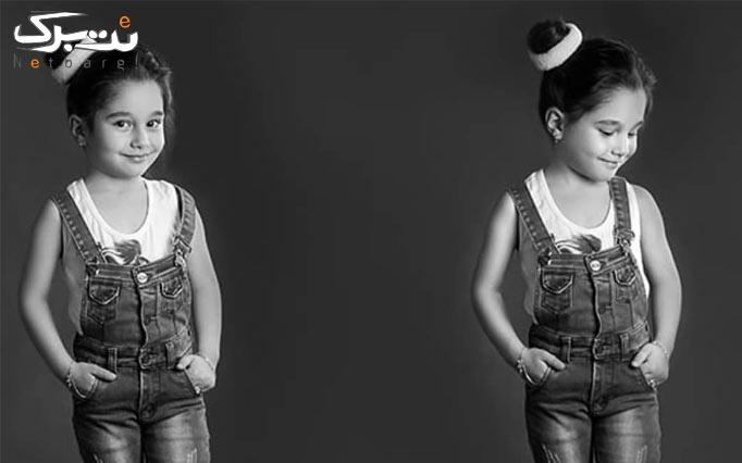 خدمات عکاسی و چاپ در آتلیه مهتاب