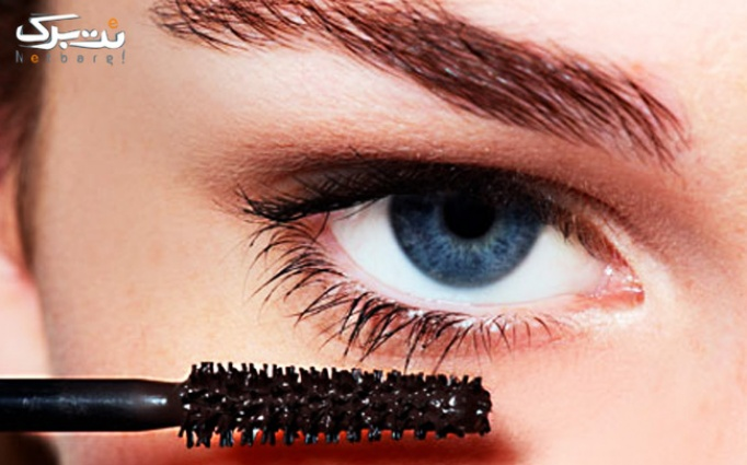 بن تخفیف خدمات آرایشی سالن سمن رخ