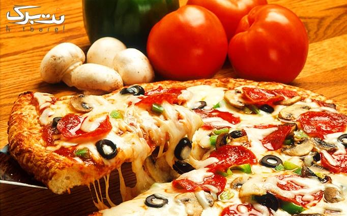منو پیتزا 2 نفره در فست فود کوک