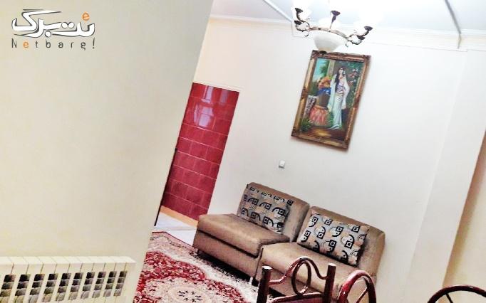 اقامت تک و فولبرد در هتل آپارتمان آریانا مشهد