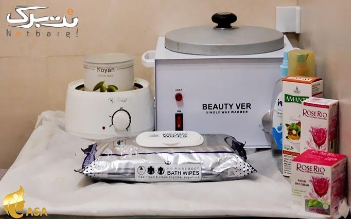 خدمات ناخن در آرایشگاه آسا VIP