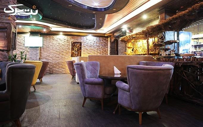 رستوران کوبه با منو غذاهای فرنگی و ایرانی