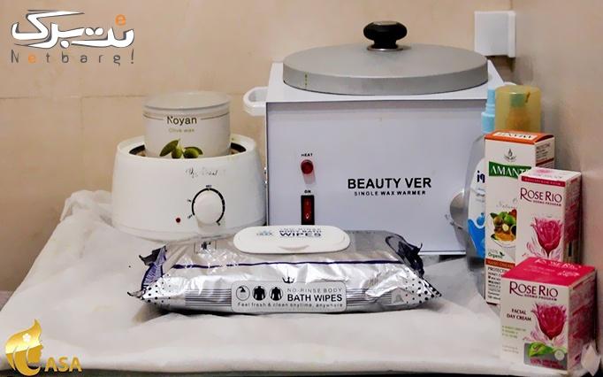 پکیج 2 : اپیلاسیون ساده در آرایشگاه آسا VIP