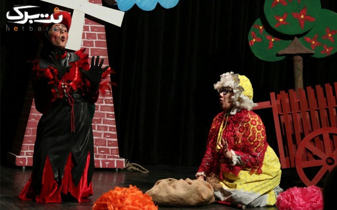 نمایش کمدی دزدان کلاغی در سالن پارک ارم