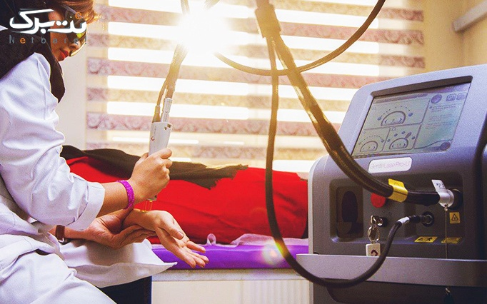 جمعه پرتخفیف: مطب دکتر بخشی با لیزر الکساندرایت