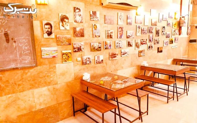 فست فود طهران قدیم با منوی صبحانه