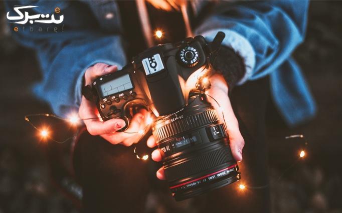 آموزش عکاسی دیجیتال در آموزشگاه ایرانمهر صادقیه