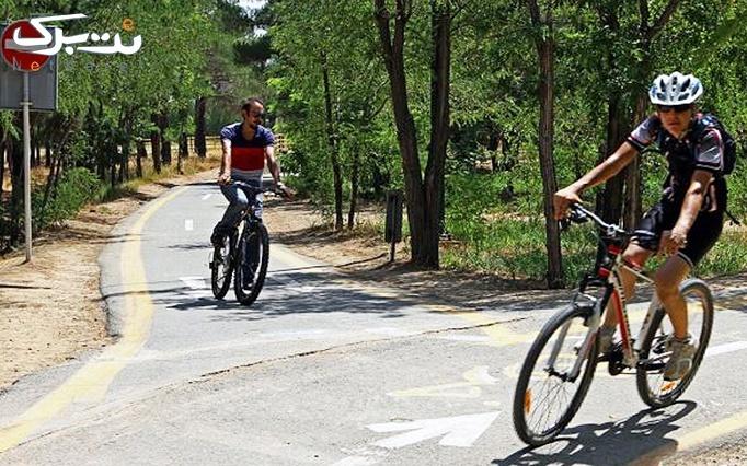 دوچرخه سواری در پیست دوچرخه سواری پارک چیتگر