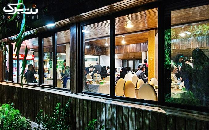 شب پرتخفیف: پکیج شب یلدا در رستوران هوبره