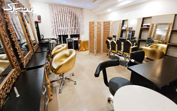 خدمات مو و براشینگ در سالن زیبایی نیلای
